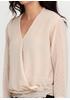 Бежевая блузка с длинным рукавом Naiif демисезонная