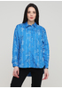 Синя демісезонна блузка New Collection