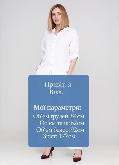 Штани Made in Italy кльош однотонні білі кежуали льон