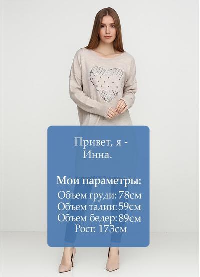 Туника New Collection меланж бежевая, производство - Италия