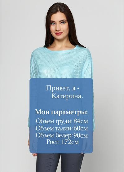 Голубой свитер джемпер New Colection