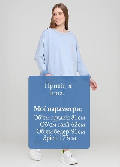 Костюм (світшоти, брюки) New Collection однотонний блакитний спортивний трикотаж, бавовна