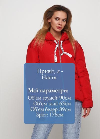 Красная демисезонная куртка Artika icewear