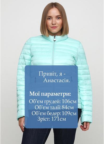 Бирюзовая демисезонная куртка W Collection