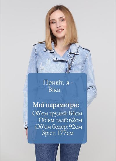 Блакитна демісезонна куртка Made in Italy
