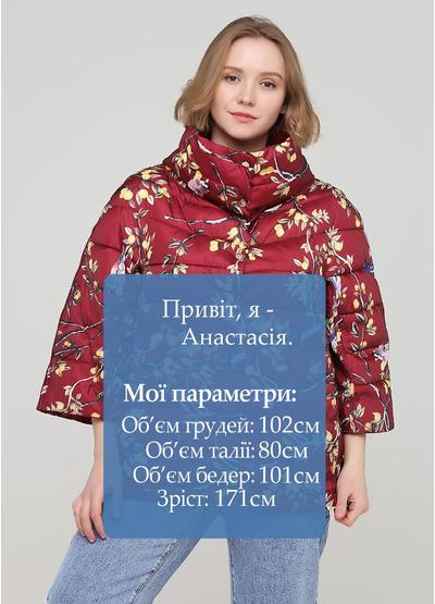 Вишнева демісезонна куртка W Collection