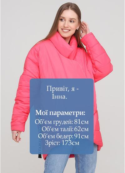 Рожева демісезонна куртка Made in Italy