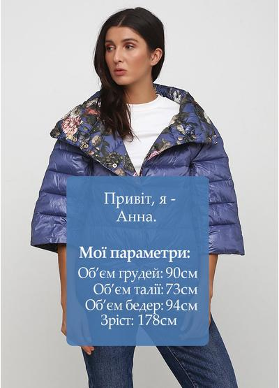 Синяя демисезонная куртка W Collection