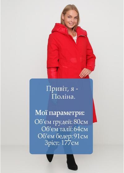 """267"""">Куртка Monte Cervino"""