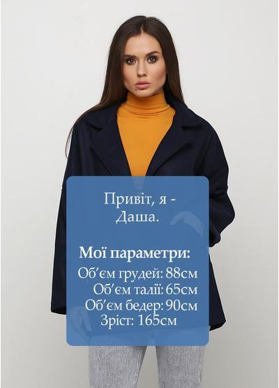Темно-синее демисезонное пальто New Collection