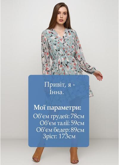 Мятное платье на запах A aumei с цветочным принтом