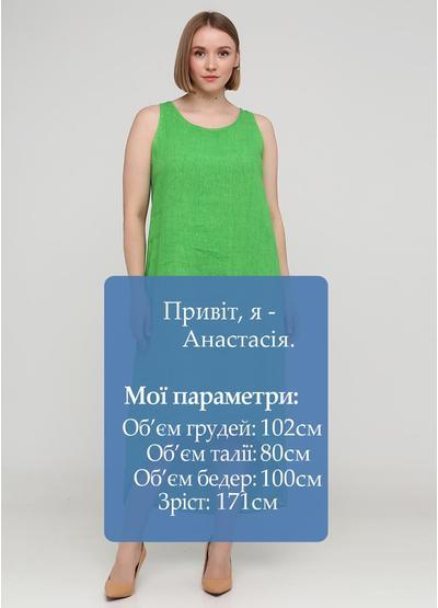 Зелена кежуал сукня оверсайз Made in Italy однотонна