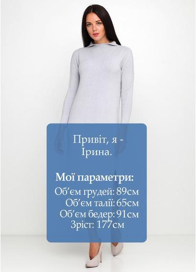 Лавандовое повседневное платье Alpini однотонное