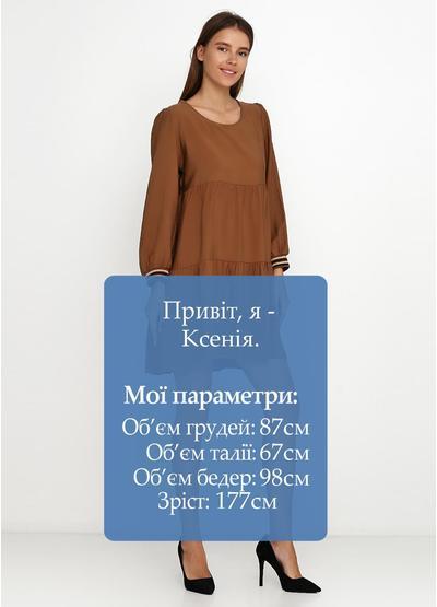 Коричневое повседневное платье клеш Miho's однотонное