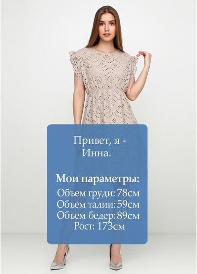 Бежевое платье короткое Made in Italy однотонное