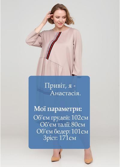 Пудрова кежуал сукня оверсайз 159 С однотонна