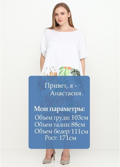 Платье New Collection