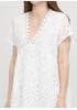 Белое кэжуал платье с открытой спиной, оверсайз Onlys однотонное