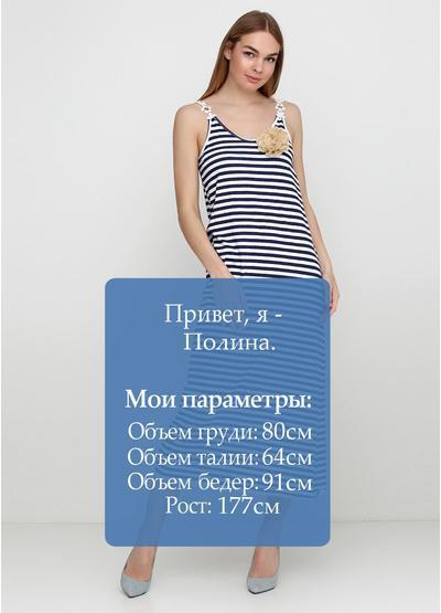 Темно-синее платье миди Mia & Mi в полоску