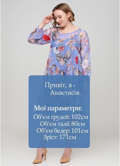 Світло-фіолетова кежуал сукня оверсайз Made in Italy з квітковим принтом