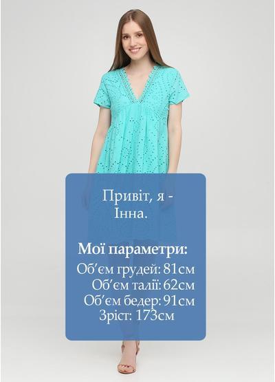 Мятное кэжуал платье оверсайз, с открытой спиной Onlys однотонное