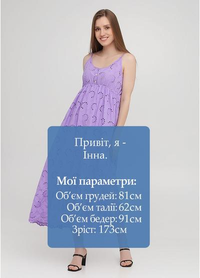 Лавандовое кэжуал платье а-силуэт Onlys однотонное