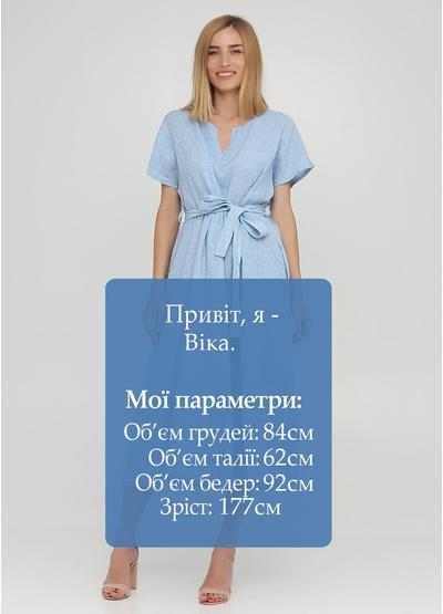 Голубое кэжуал платье клеш Made in Italy однотонное