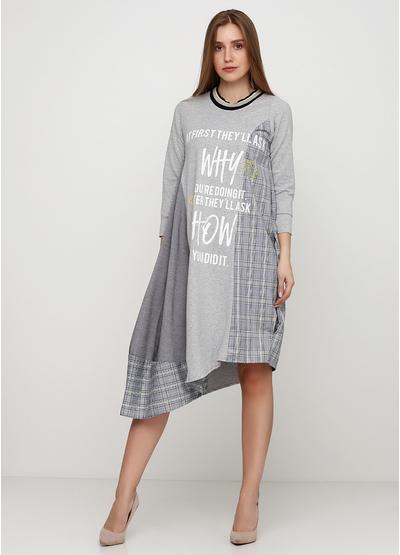 Серое повседневное платье а-силуэт Glowy с надписью
