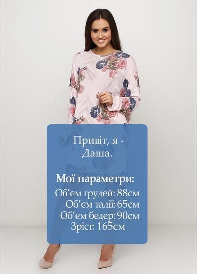 Розовое платье оверсайз Italy Moda с цветочным принтом