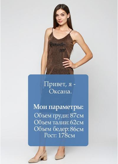 Бронзовое платье Y.TWO Jeans