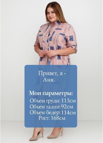 Пудровое платье миди New Collection с геометрическим узором