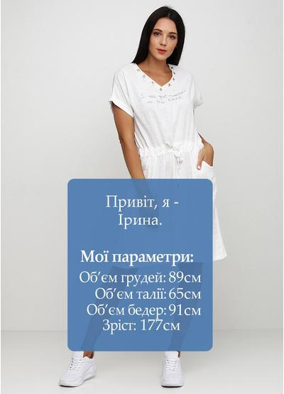 Белое платье клеш New Collection с надписью