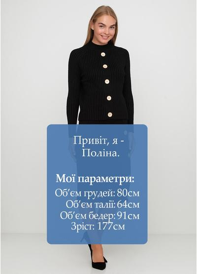 Костюм (свитер, юбка) Max long fashion